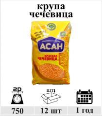 Чечевица Казахстан