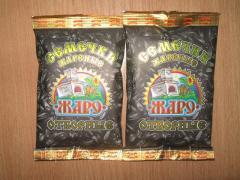 Zharo's sunflower seeds