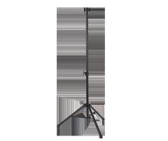 Штатив стальной телескопический BALLU BIH-LS-220