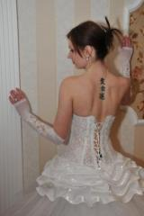"Wedding dress of ""Catherine"