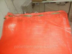 Packing netting for vegetables and fruits