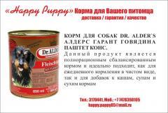 Корм для собак - DR. ALDER`S
