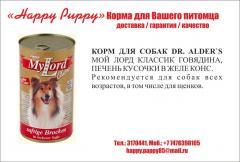 Корм для собак - КОРМ ДЛЯ СОБАК DR. ALDER`S