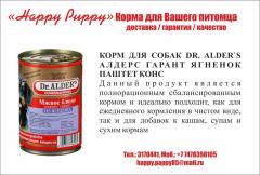 Корм для собак - DR. ALDER`S -ЯГНЕНОК