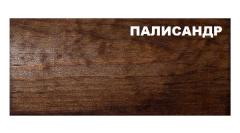 МОРИЛКА (ГРУНТОВКА) ДЛЯ ДЕРЕВА