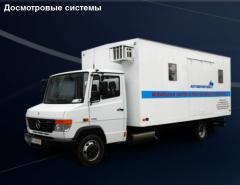 Mobile System of X-ray Control