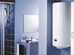 Energy saving heating