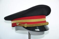 Door-keeper's peak-cap