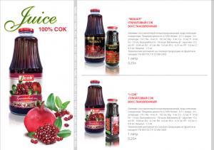 Mashal juice, J juice juice, 555 juice