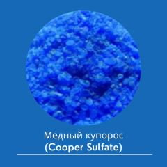 Сульфат меди (медный купорос)