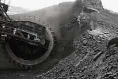 Уголь Восточного разреза