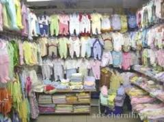 Wholesale Children's things