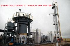 Блочно-модульные установки сероочистки газа
