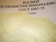 Реактив химический калий железистосинеродистый