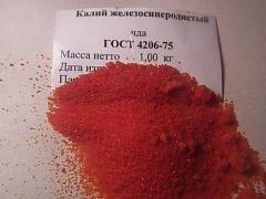 Red prussiate of potash