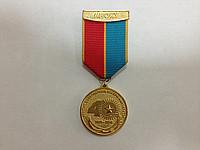 Medal price