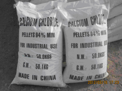 Кальций хлористый безводный гранулы
