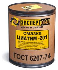 Смазка Циатим 201