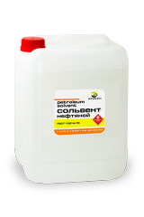 Solvent oil
