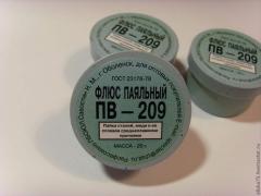 Флюс паяльный ПВ-209 Х