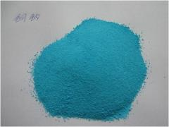 MAR.5-5 zinc dus