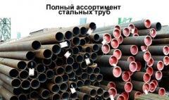 Трубы водогазопроводные оцинкованные