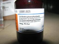 Химический реактив (2,4-Динитрофенил)гидразин