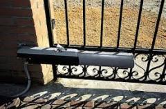 Mechanisms for gate