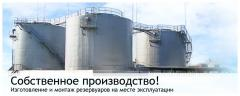 Modular buildings. Metalwork. Tanks. Petrochemical