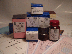 ГСО ГХЦГ (бета-изомер) 0,1г/л, фон-этилацетат (СОП