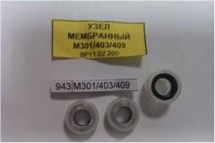 Узел мембранный М301/403/409 для МАРК-301Т
