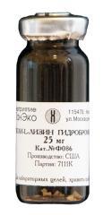 Реактив химический поли-L-лизин гидробромид (М.М.)