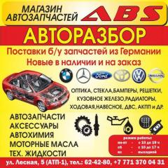 Autoanalysis of ABS Pavlodar