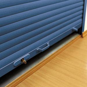 Rolling shutters are interroom