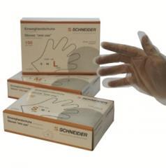 Одноразовые перчатки Артикул:   391510