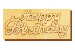 Штамп для выпечки - С днем рождения