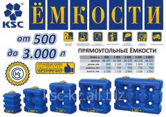 Capacity (tank) of rectangular 500 l