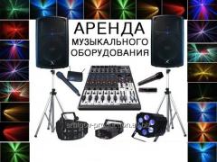 Музыкальное оборудование в аренду, прокат в Алматы