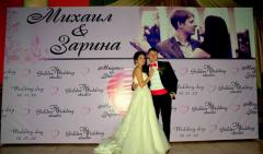 Пресс-стена и баннеры на свадьбы и дни рождения в Алматы