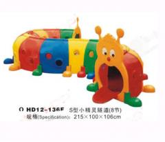 Game form HD12-136F caterpillar