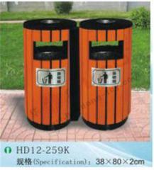 Ballot box 259-4 for garbage