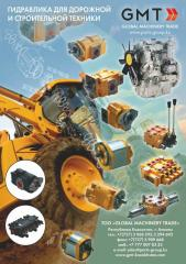 Hydraulics for road and construction equipmen