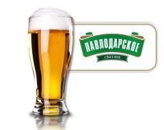 Beer Pavlodar light in KEG wholesale