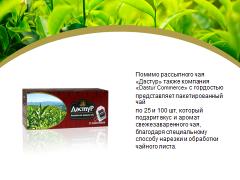 Kenyan granulated tea Dastur