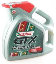 Масла моторные CASTROL Magnatec