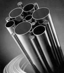 Metal pipes, pipe