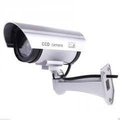 Surveillance camera model with the motion sensor!