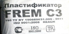 The super Plasticizer for FREM C-3 concrete