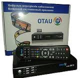 Satellite resirver to TV ota