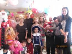 Kindergarten Altyny